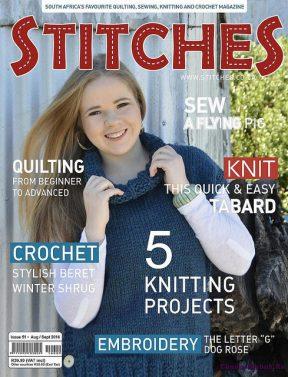 Stitches 51 2016
