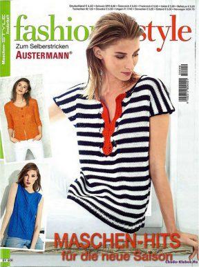 Maschen Style Sonderheft fashion & style 2016