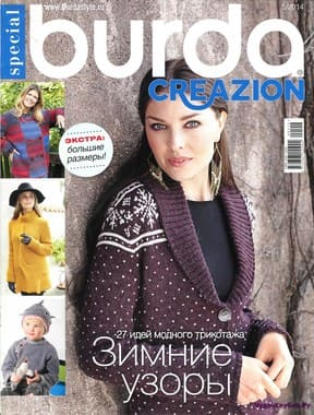 фото Burda Special Creazion №5 2014