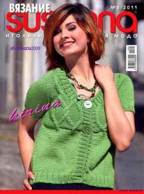 Susanna 11 5