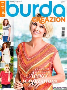 фото Burda Creazion 2 2015