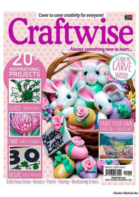 Craftwise March April 2017
