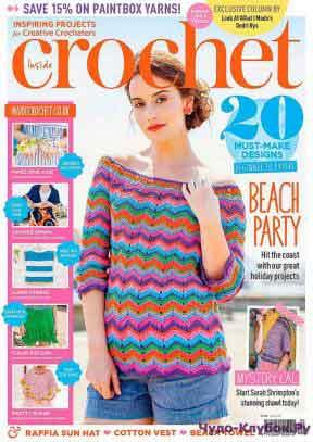 Inside Crochet 02 0017