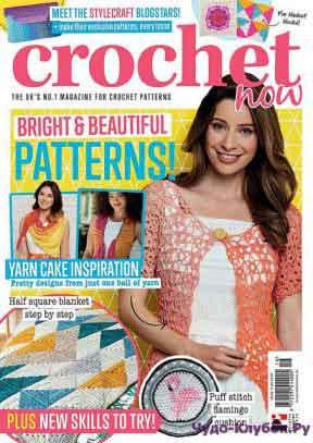 Crochet Now 16 2017