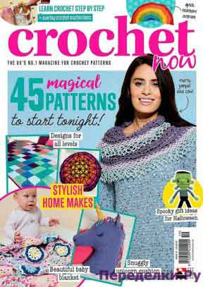 Crochet Now 19 2017