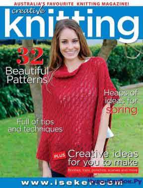 Creative Knitting 58 2017