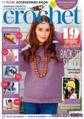 Inside Crochet 93 2017
