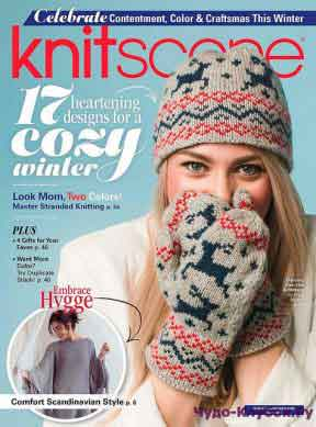 Knitscene Winter 2017