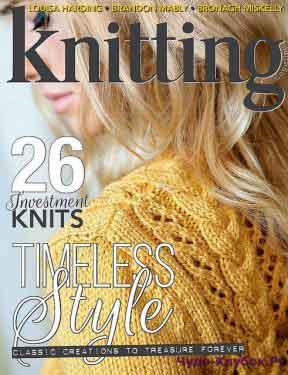 Knitting №173 2017