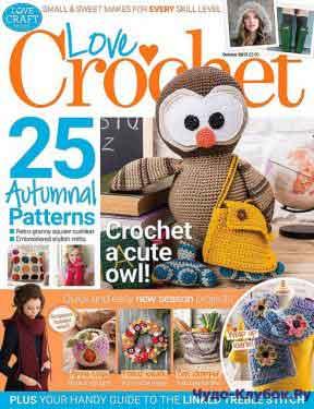 Love Crochet Октябрь 2017