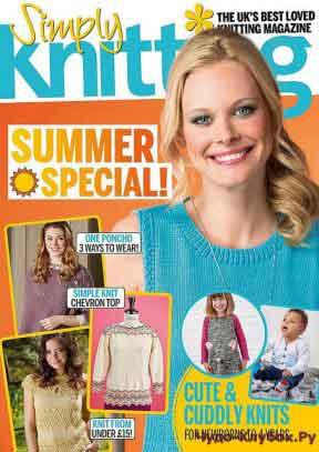 Simply Knitting 162 2017