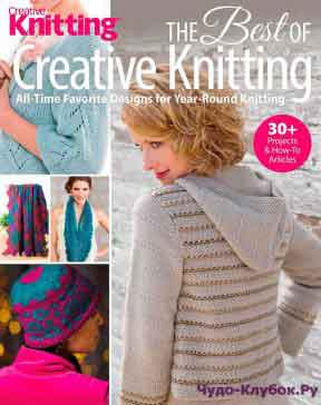 The Best of Creative Knitting October 2017