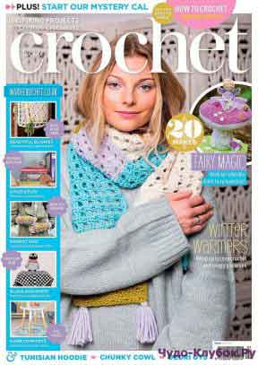 Inside Crochet 97 2018