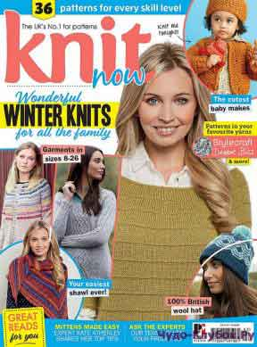 Knit Now February 2018