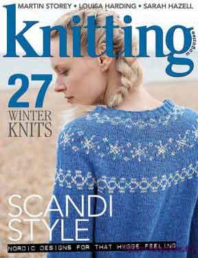 Knitting 1 2018