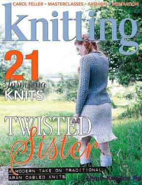 Knitting 11 2017