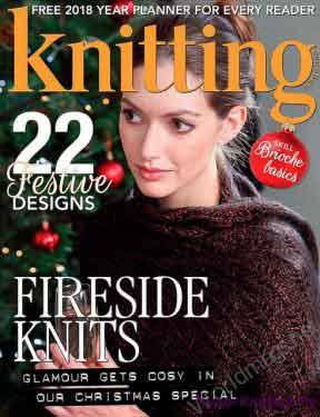 Knitting 175 2017