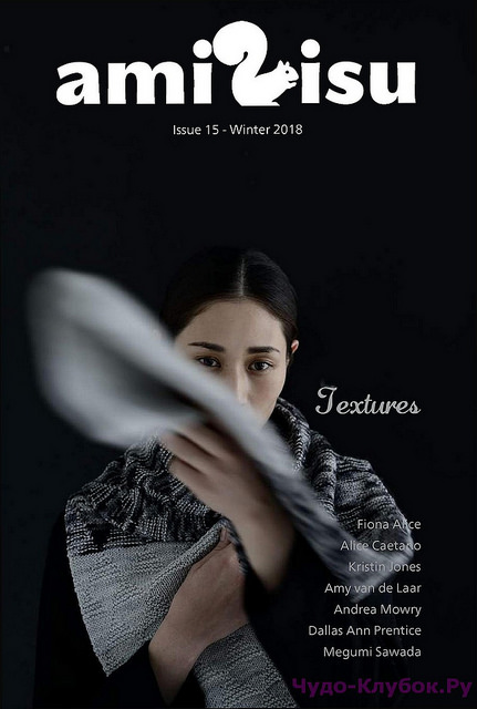 Amirisu Issue 15 Winter 2018