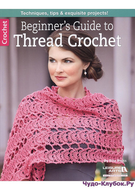 Beginner's Guide to Thread Crochet 14