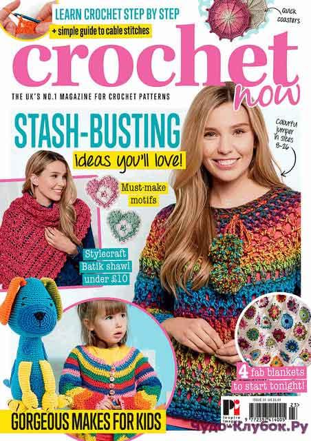 Crochet Now 23 2018
