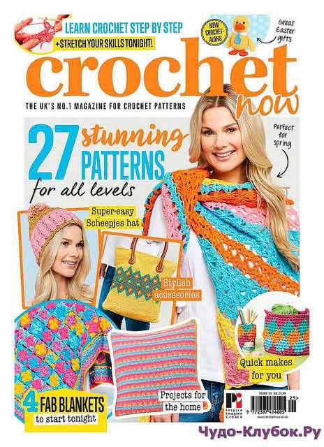 Crochet Now 25 2018