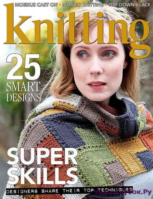 Knitting 178 2018