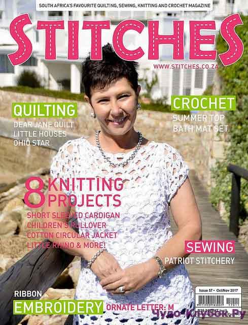 Stitches SA 11 2017