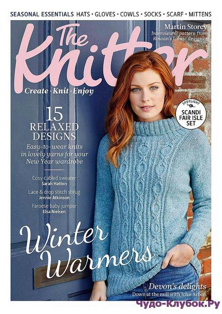 The Knitter 119 2018