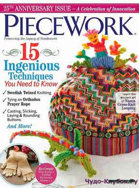 PieceWork March April 2018