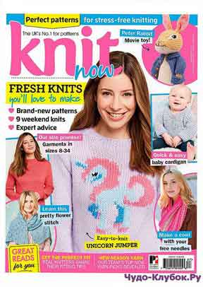 Knit Now 87 2018