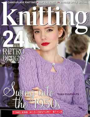 Knitting June - 2018